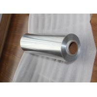 Wholesale Aluminium Color Heavy Duty Cooking Aluminium Foil Easy To Cut 300 M Length wettability A from china suppliers