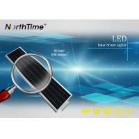Wholesale 4300LM Intelligent Solar LED Street Lighting Outdoor 50W 7M Mounting Height from china suppliers