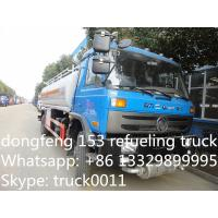 Wholesale Dongfeng 15cbm refueling truck for sale, mobile fuel tank for sale, 15,000L refueler truck for sale from china suppliers