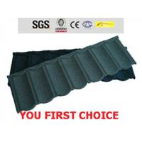 Wholesale Curved Corrugated Roof Panel from china suppliers
