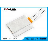 Aluminum Case Yellow Paper 200W PTC Ceramic Heater Thermistor for  #008BCC