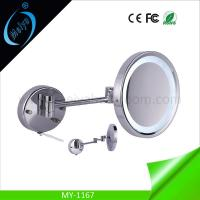 Buy cheap wall mounted cosmetic mirror with LED light from wholesalers