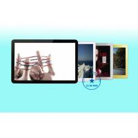 Wholesale Colorful Untrathin Wifi  / 3G 19 Inch Wall Mount LCD Display from china suppliers