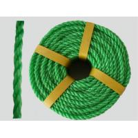 Wholesale Virgin PE rope ,PE rope with good quality ,plastic rope from china suppliers