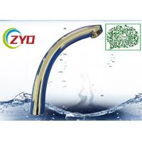 Wholesale C2 Type 28mm Diameter Millior Polished Chrome Faucet Accessory Brass Kitchen Faucet Spout Pipe Longth 320mm from china suppliers
