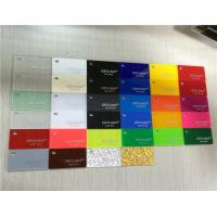 Wholesale 2mm PMMA Extruded Acrylic Sheet For Partition Board , Frosted Plexiglass Sheets from china suppliers