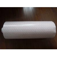 Wholesale 3M 0.4mm Thickness White VHB Acrylic Adhesive Tape 3M4926 from china suppliers