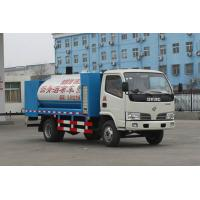 Wholesale Dongfeng Furuka asphalt distributor truck(CLW5060GLQ3) from china suppliers