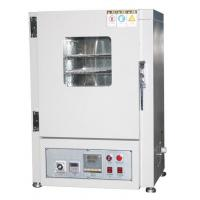 Wholesale Rapid Heating Industrial Drying Ovens Full Automatic High Temperature Vacuum Drying Oven from china suppliers