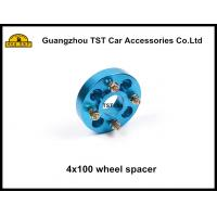 Wholesale Hub Centric 1 Inch Wheel Spacer Adapters 25mm 6061 Aluminum 67.1Mm from china suppliers