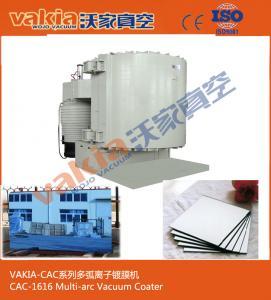 Wholesale PVD Aluminum Mirror Vacuum Coating Machine Plant / Aluminum Evaporation Machine from china suppliers