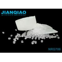 Wholesale Grafted POE Translucent Thermoplastic Recycled Granules For Plastic Alloy Improving Low Temperature Impact Performance from china suppliers
