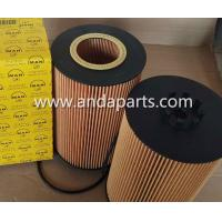Wholesale Good Quality Oil Filter For M.A.N. 51055040108 from china suppliers