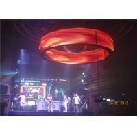 Buy cheap High Brightness P8 SMD 3 In 1 Full Color LED Display Screen For Outdoor from wholesalers