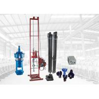 Wholesale Super Reliable Water Drilling Rig Drilling Water Wells Easily Operation from china suppliers