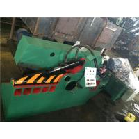 Wholesale Blade Length Varied Alligator Metal Shear Recycling For Cold Steel from china suppliers