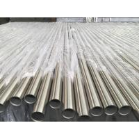Wholesale Stainless Steel Seamless Pipe:Annealed & Pickled: ASTM A312 TP304 TP304L TP304H TP304N,1 SCH 10S, SCH40S, SCH 80S, XXS from china suppliers