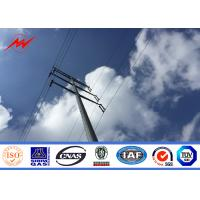 Wholesale 20M 12KN 4mm  Steel Utility Pole for Electrical Power Transmission from china suppliers