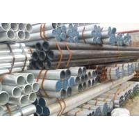Wholesale Galvanized Steel Pipe Q235B from china suppliers
