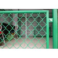 Wholesale CHAIN LINK FENCE FOR RESIDENTIAL from china suppliers