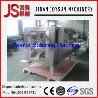 Wholesale Walnut , Almond , Swallow Peanut Roasting Machine / Seed Roaster 100 - 300kg / h from china suppliers