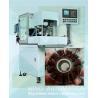 Buy cheap Permanent Magnet digital Inverter Generator Alternator Motor  brushless outrunner Motor coil winding machine from wholesalers