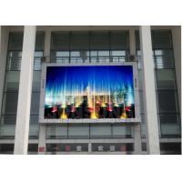 Wholesale Dynamic outdoor full color  LED display / commercial video DIP LED display from china suppliers