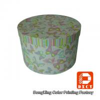 Wholesale Beautiful Round Small Coloured Cardboard Boxes With Lids Environmentally Friendly from china suppliers