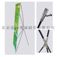 Wholesale Portable carrying up to 120 X 200cm X - banner stand for display or exhibition from china suppliers