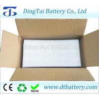 Battery package-1
