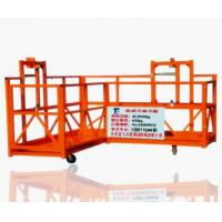 Wholesale L Shape Steel Suspended Platform Cradle, Metal Scaffold Equipment for Aerial Painting from china suppliers
