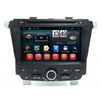 Wholesale Roewe 350 7.0 inch 2 Din Central Multimidia GPS With Android 4.4 Operation System from china suppliers
