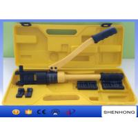Wholesale YQK-300 160KN 16 - 300mm2 Hydraulic Manual Crimping Tools For Crimping Hexagon Type from china suppliers
