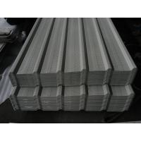 Wholesale Environment friendly punching galvanized Perforated Steel Sheet metal fabrication from china suppliers