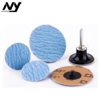 """Wholesale Die Grinder 2"""" Roll Lock Sanding Disc 36# ~ 240#  Carbon Steel Brass Polishing from china suppliers"""
