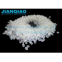 Wholesale White Or Transparent Granulated Plastic Toughener To Toughen POM For Plastic Alloys from china suppliers