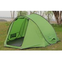 Wholesale pop up tent instant tent camping tent easy to errect and pack tent tent for 1-2 person from china suppliers
