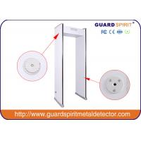 Quality Gymnasiums 18 Zones Guard Spirit Metal Detector Walkthrough Arch Metal Detector for sale