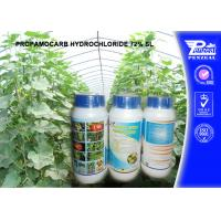 Wholesale Propamocarb Hydrochloride 72% Sl Fungicide For Plants , CAS NO 25606-41-1 from china suppliers