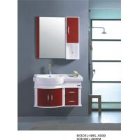 Wholesale 90 X49/cm PVC bathroom cabinet / wall cabinet / hanging cabinet / white color for bathroom from china suppliers