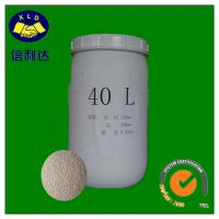 Buy cheap Calcium Hypochlorite 35%Min from wholesalers
