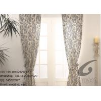 Wholesale Transfer Printing Fabric Blackout Window Curtains With Paisely Design 135 gsm from china suppliers