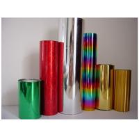 Wholesale Colorful PVC Glossy Embossed Holographic Wrapping Film from china suppliers
