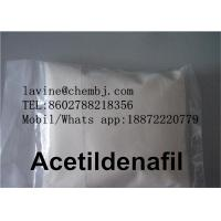 Wholesale Acetildenafil Male Enhancement Powder 831217-01-7 White Crystalline Powder from china suppliers