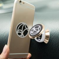 Wholesale 360 Magnetic universal car mount holder for smartphones , Stand car phone cradle from china suppliers