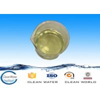 Buy cheap CAS No 55295982 Cod remove better water decoloring agent for textile decolorant from wholesalers