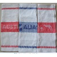 Wholesale Cotton Yarn Dyed Tea Towel (LJ-S56) from china suppliers