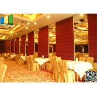 Wholesale Foldable Acoustic Soundproof Movable Wall Panels , Meeting Room Dividers Partition from china suppliers