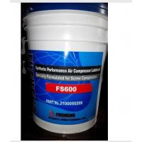 Wholesale 2100050209 Air Compressor Lubricant Oil FS600 Replacement For Fusheng Coolant from china suppliers