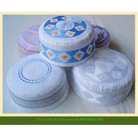 Wholesale Muslim boutique prayer cap from china suppliers